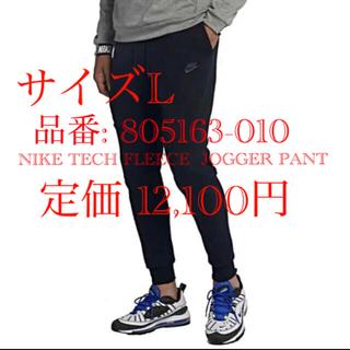 ナイキ(NIKE)のNIKE  テックフリース ジョガーパンツ L ナイキ(その他)