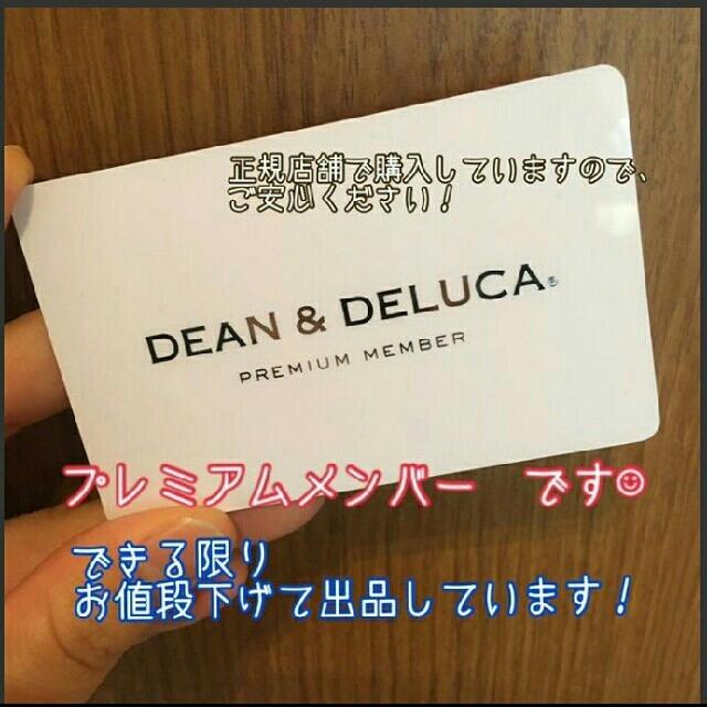 DEAN & DELUCA(ディーンアンドデルーカ)のDEAN&DELUCA モーニングマグ アーモンドベージュ 2個 マグカップ インテリア/住まい/日用品のキッチン/食器(グラス/カップ)の商品写真