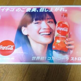 コカコーラ(コカ・コーラ)の綾瀬はるか コカ・コーラストロベリーオリジナルポスター(女性タレント)