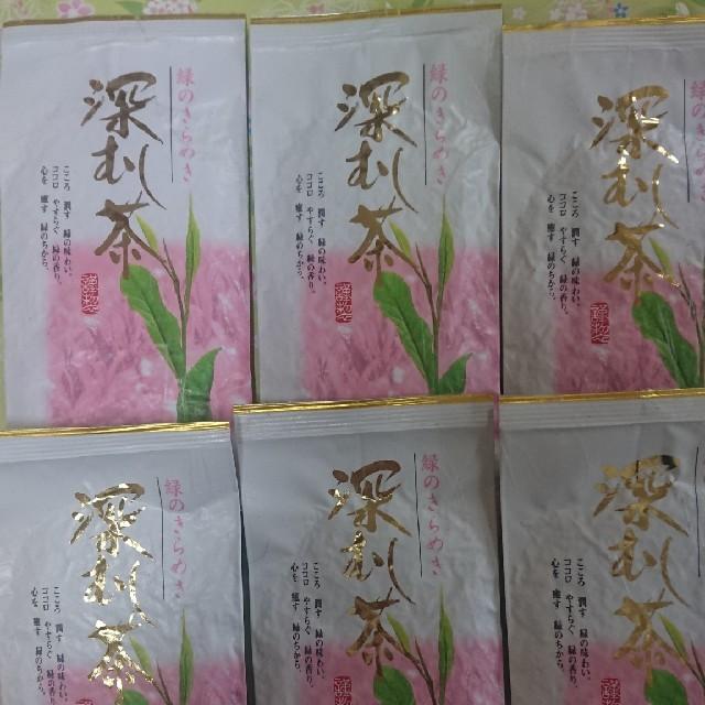 静岡県産 深むし茶 100g6袋 静岡茶深蒸し茶 食品/飲料/酒の飲料(茶)の商品写真