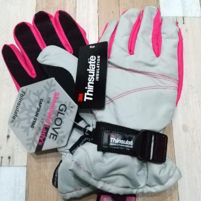 新品 バンテリンコーワサポーター 2箱セット 防寒グローブ M スポーツ/アウトドアのトレーニング/エクササイズ(トレーニング用品)の商品写真