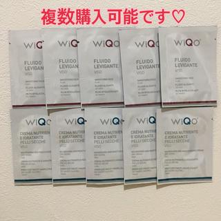 WiQo(ワイコ)保湿クリーム 美容液 各5個