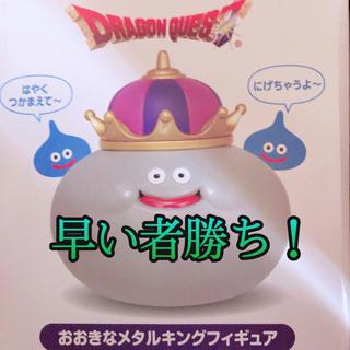 スクウェアエニックス(SQUARE ENIX)のドラゴンクエスト AMおおきな メタルキング フィギュア(ゲームキャラクター)