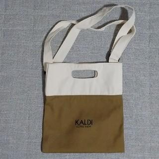 KALDI - コーヒーの日サコッシュ カバン(小)