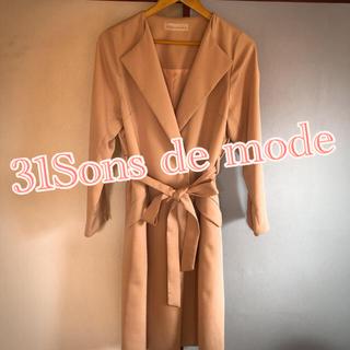 トランテアンソンドゥモード(31 Sons de mode)のトランテアン トレンチコート(トレンチコート)