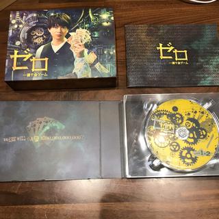 ニュース(NEWS)のドラマ ゼロ 一獲千金ゲーム DVD-BOX(TVドラマ)