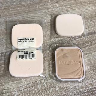 MAQuillAGE - ドラマティックパウダリー UV オークル00