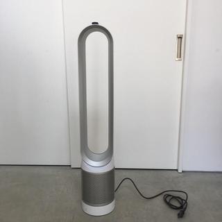 ダイソン(Dyson)の【ダイソン】扇風機&空気清浄機(空気清浄器)