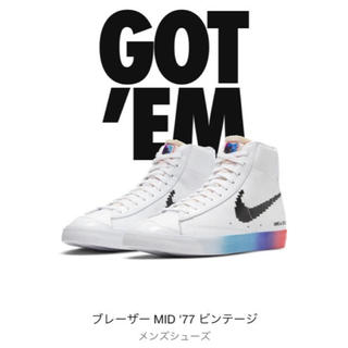 NIKE BLAZER MID77 VINTAGE GOOD GAME 27.5