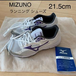 ミズノ(MIZUNO)の[新品・MIZUNO]ランニング シューズ 21.5cm(スニーカー)