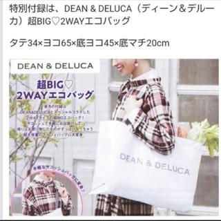 DEAN & DELUCA - DEAN&DELUCAディーン&デルーカ ゼクシィ エコバッグ サコッシュ