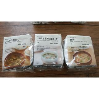 ムジルシリョウヒン(MUJI (無印良品))の無印良品 スープ3コセット(インスタント食品)