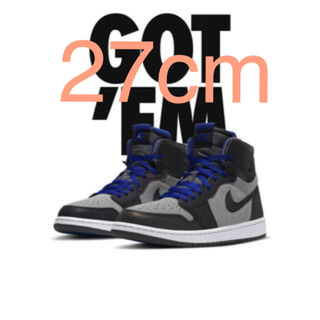 NIKE(ナイキ)のNIKE AIR JORDAN 1 ZOOM Esports ジョーダン  メンズの靴/シューズ(スニーカー)の商品写真