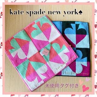 ケイトスペードニューヨーク(kate spade new york)の未使用タグ付きケイトスペード*タオルハンカチセット*kate spade(ハンカチ)