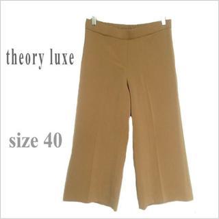 セオリーリュクス(Theory luxe)の【Theory luxe】キャメル系ウール混セミワイドパンツ*セオリー*40(その他)