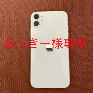 iPhone - iPhone11 本体 128GB