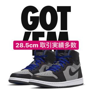 NIKE - Air jordan 1 zoom esports ズーム ジョーダン Nike