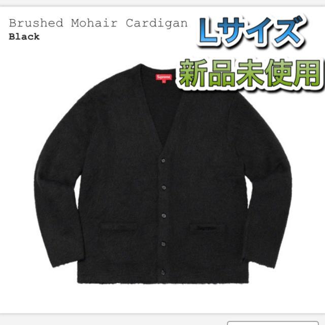 Supreme(シュプリーム)のsupreme Brushed Mohair Cardigan Lサイズ  メンズのトップス(カーディガン)の商品写真
