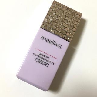 MAQuillAGE - マキアージュ スキンセンサー ベース トーンアップ