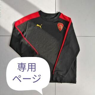 PUMA - PUMA 長袖Tシャツ 150