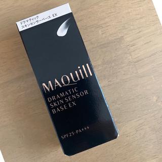 MAQuillAGE - 新品 マキアージュ 下地 ドラマティックスキンセンサーベースEX