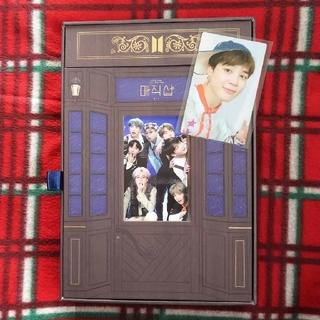 防弾少年団(BTS) - BTS MAGIC SHOP DVD 日本語字幕付