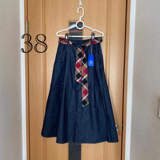 バーバリーブルーレーベル(BURBERRY BLUE LABEL)の♡新品タグ付き クレストブリッジブルーレーベル   デニムスカート 38(ロングスカート)