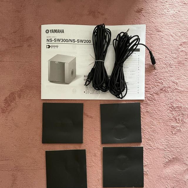 ヤマハ(ヤマハ)のヤマハ YAMAHA NS-SW300 スマホ/家電/カメラのオーディオ機器(スピーカー)の商品写真