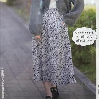 しまむら - プチプラのあや 小花柄スカート