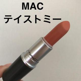 MAC - MAC テイスト ミー