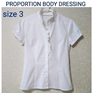 PROPORTION BODY DRESSING - PROPORTION BODY DRESSING 半袖 フリルブラウス M