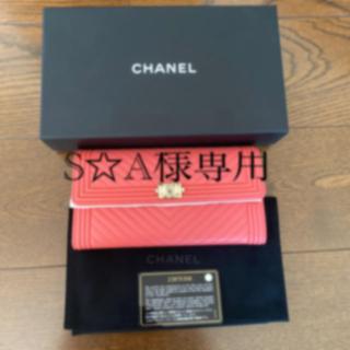 CHANEL - 新品未使用  CHANEL☆シャネル  長財布