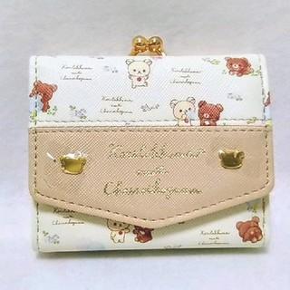 サンエックス(サンエックス)のコリラックマとチャイロイコグマ♡口金ミニ財布(財布)