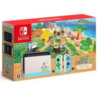 Nintendo Switch -  Nintendo switch あつまれどうぶつの森セット スイッチ 本体