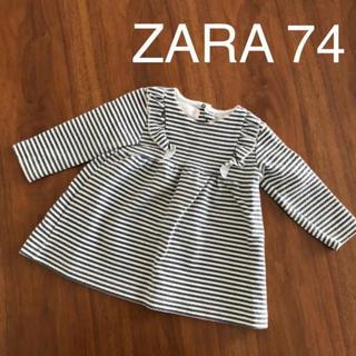 ZARA KIDS - ZARA チュニック ワンピース 可愛い おしゃれ