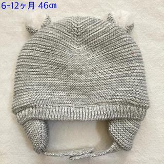 babyGAP - 期間限定価格『新品』babyGap ユニセックス 裏ボア綿ニット帽 46㎝