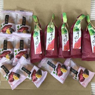 お菓子 和菓子 詰め合わせ             姫萬寿➕芋ぱい 食べ比べ