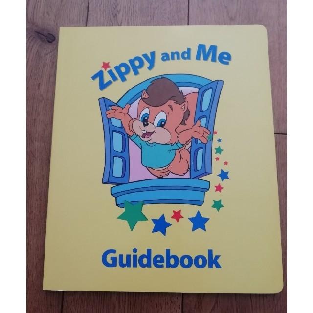 Disney(ディズニー)のZippy and Me  ジッピーアンドミー ディズニー英語 キッズ/ベビー/マタニティのおもちゃ(知育玩具)の商品写真