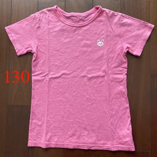 サンカンシオン(3can4on)のTシャツ 3can4on  (130) 子供服(Tシャツ/カットソー)