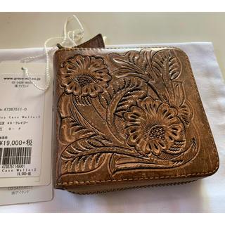 グレースコンチネンタル(GRACE CONTINENTAL)のグレースコンチネンタル 二つ折り財布(財布)