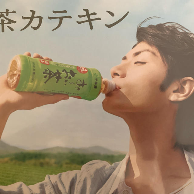 三浦春馬 お〜いお茶 ポスター【新品】おまけつき エンタメ/ホビーのコレクション(印刷物)の商品写真