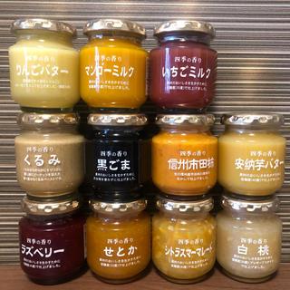 【送料無料】ツルヤ TSURUYA オリジナルジャム 6点セット 大人気商品(缶詰/瓶詰)