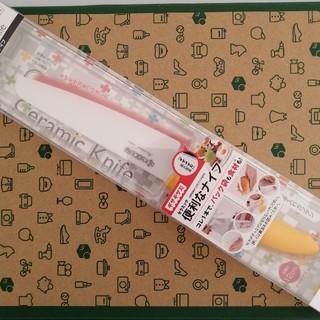 京セラ包丁  日本製  パン切り包丁セラミックナイフ12cmギザギザ刃