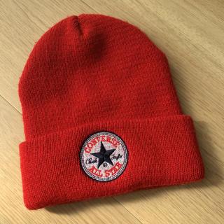 コンバース(CONVERSE)のコンバースニット帽 キッズ(帽子)