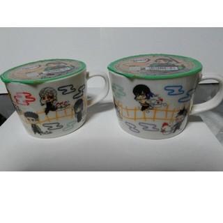シュウエイシャ(集英社)のローソン 鬼滅の刃 マグカップ 2種類(グラス/カップ)
