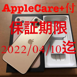 Apple - AppleCare+付 iPhone11 Pro max 64GB SIMフリー