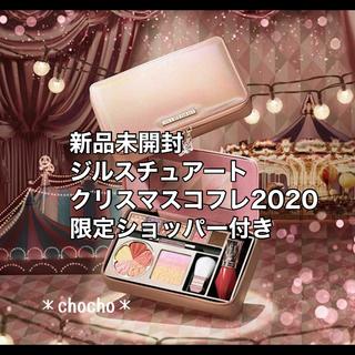 JILLSTUART - 【予約完売品】ジル・スチュアート クリスマスコフレ2020