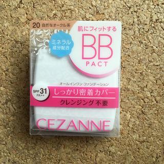 CEZANNE(セザンヌ化粧品) - セザンヌ エッセンスBBパクト 20 自然なオークル系(9g)