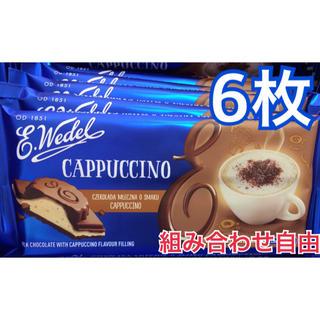 高級 ウェデル ヴェデル ミルク チョコレート カプチーノ 6枚
