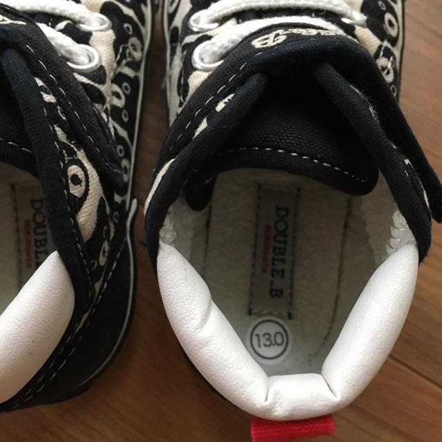 DOUBLE.B(ダブルビー)のミキハウスダブルb  靴 13cm キッズ/ベビー/マタニティのベビー靴/シューズ(~14cm)(スニーカー)の商品写真
